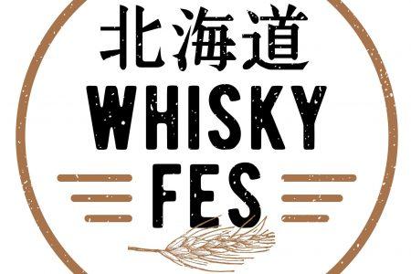 特別営業時間について/北海道 WHISKY FES 2018