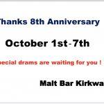 Thanks  8th Anniversary